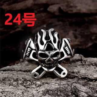 髑髏 スカル × モンキー レンチ コラボ シルバー リング 指輪 24号(リング(指輪))