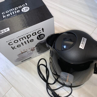 compact kettle ポット