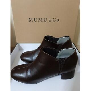 【専用箱付き】MUMU サイズ S ショート ブーツ ブラウン 茶