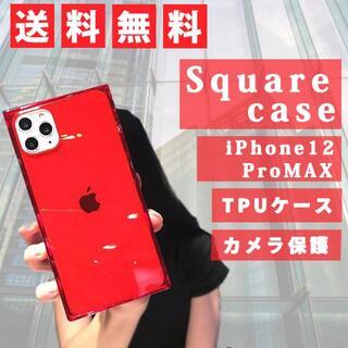 iphone12 ProMAX スクエア型 スマホカバー シンプル クリア 素材(パスケース/IDカードホルダー)