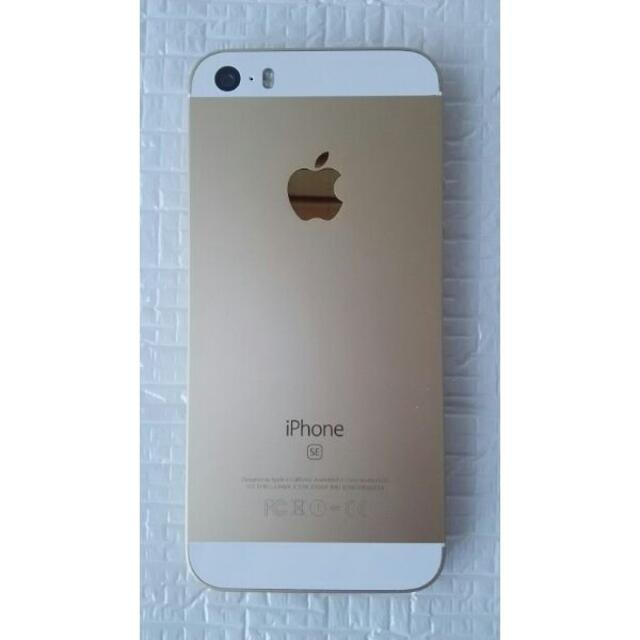 iPhone(アイフォーン)のiPhone SE 第1世代 128GB スマホ/家電/カメラのスマートフォン/携帯電話(スマートフォン本体)の商品写真