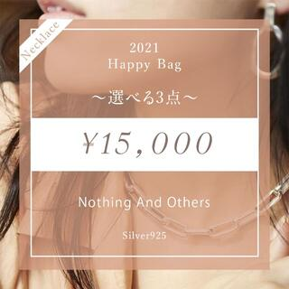 BEAUTY&YOUTH UNITED ARROWS - Necklace 福袋◎Nothing And Others 選べる3点