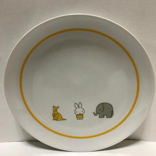 ミッフィー プレート お皿 (食器)