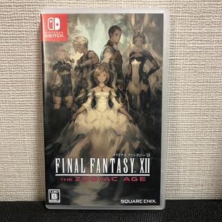 Nintendo Switch - ファイナルファンタジーXII ザ ゾディアック エイジ  switch