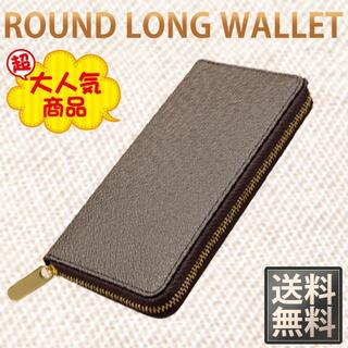 長財布 ブラウン メンズ 新品 未使用 財布 レディース おしゃれ 大容量(長財布)
