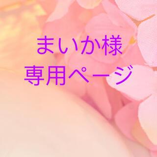 ブローチ(ブローチ/コサージュ)