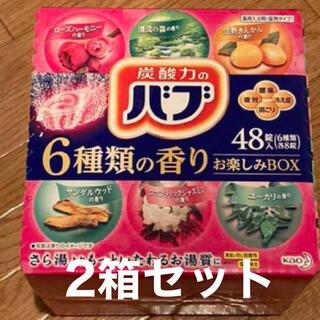 花王 - 花王 バブ 6つの香り 炭酸入浴剤 お楽しみBOX 48錠(6種類各8錠) 2箱