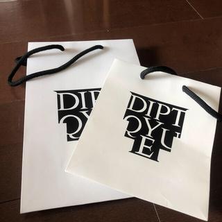 ディプティック(diptyque)のディプティック ショップ袋 大小セット(ショップ袋)