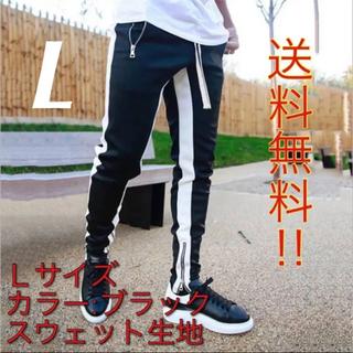 ジョガーパンツ メンズ スウェット Lサイズ ブラック