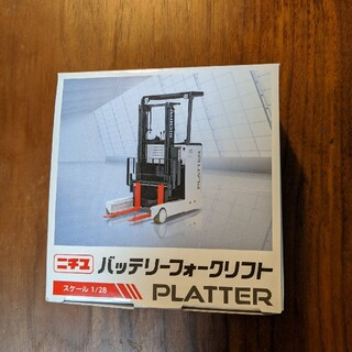 ニチユ 非売品 バッテリーフォークリフト プラッター プルバックカー(ミニカー)