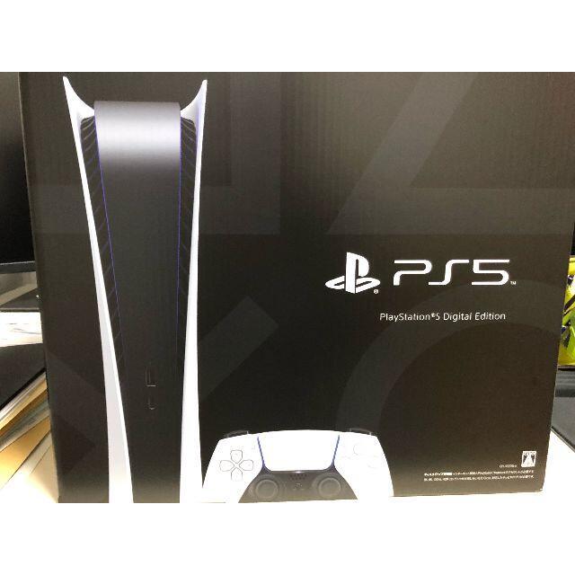 PlayStation(プレイステーション)の中古美品PS5 デジタルエディション エンタメ/ホビーのゲームソフト/ゲーム機本体(家庭用ゲーム機本体)の商品写真
