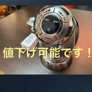 【値下げ可能!】ヤーマン キャビテーション 【美容機器】
