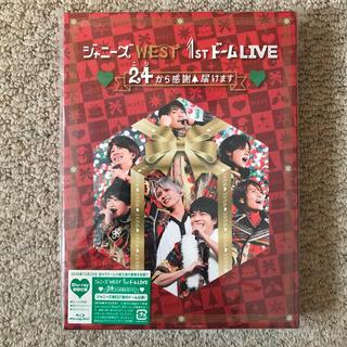 ジャニーズWEST 1stドーム LIVE ■24から感謝■届けます■(初回仕様