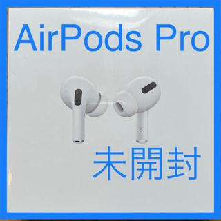アップル(Apple)のAirPods Pro with Wireless Charging Case(ヘッドフォン/イヤフォン)