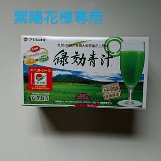 アサヒ緑健 緑効青汁 (青汁/ケール加工食品)