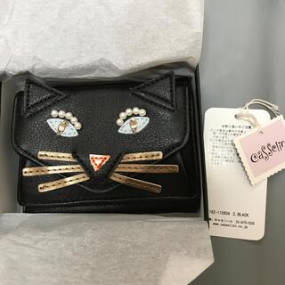 キャセリーニ(Casselini)のキャセリーニネコちゃんミニ財布(財布)