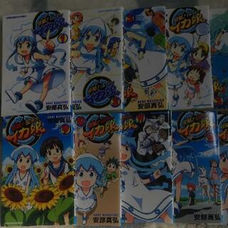 アキタショテン(秋田書店)の侵略!イカ娘 1〜16公式ガイドブック(少年漫画)