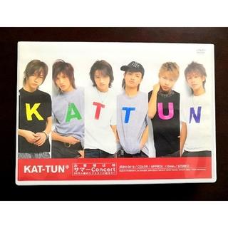 カトゥーン(KAT-TUN)のKAT-TUN「お客様は神サマー Concert 55万人愛のリクエスト〜」(ミュージック)