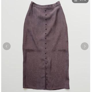 TODAYFUL - todayfulフロントボタンサテンスカート