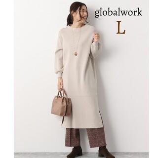 GLOBAL WORK - 美品 グローバルワーク メルティボリューム袖ワンピース スリットニットワンピース