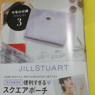 JILLSTUART - 【スクエアポーチ】JILLSTUART スクエアポーチ