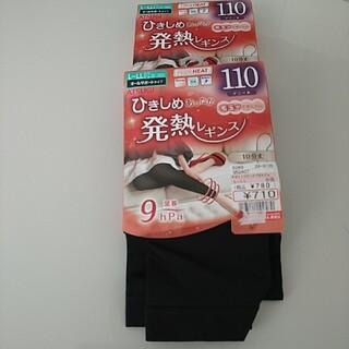 Atsugi - アツギ レギンス