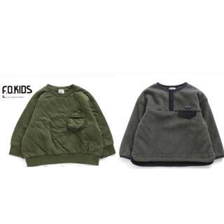 エフオーキッズ(F.O.KIDS)のfokids ニットキルトトレーナー フリースプルオーバー 130(Tシャツ/カットソー)