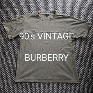 バーバリー(BURBERRY)の90′s ビンテージ BURBERRY ロゴ刺繍入りTシャツ グッチ プラダ(Tシャツ/カットソー(半袖/袖なし))