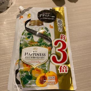 ハピネス(Happiness)のレノア happiness(洗剤/柔軟剤)