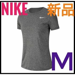 NIKE - 【新品】NIKE Dri-FIT トレーニング Tシャツ M