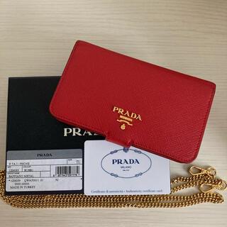 プラダ(PRADA)のプラダ アイフォンケース 6 6s 手帳型 チェーン(iPhoneケース)