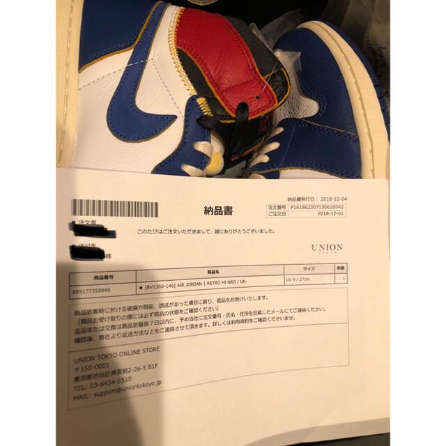 NIKE(ナイキ)のJordan 1 retro og union ユニオン nike メンズの靴/シューズ(スニーカー)の商品写真