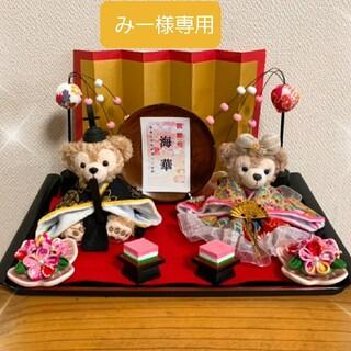 ダッフィー - ダッフィー&シェリーメイ ぬいぐるみストラップ ひな人形