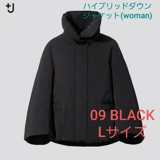UNIQLO - 【L】UNIQLO ハイブリッドダウンジャケット +J BLACK ジルサンダー