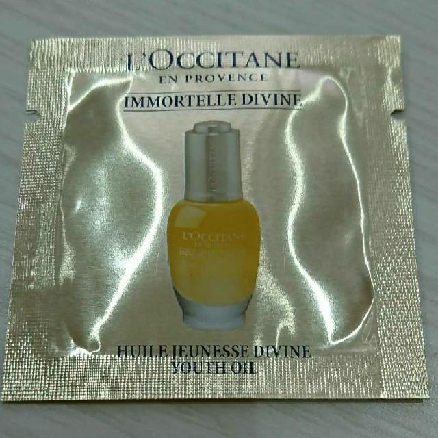 L'OCCITANE(ロクシタン)のロクシタンオイル 10包 コスメ/美容のスキンケア/基礎化粧品(美容液)の商品写真