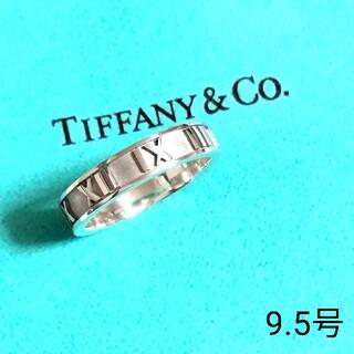 ティファニー(Tiffany & Co.)のティファニーアトラスリング 9.5号 4mm幅(美品)(リング(指輪))