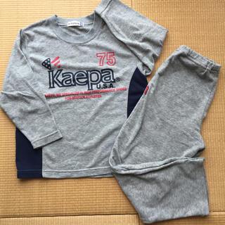 Kaepa - 裏起毛Kaepa/130