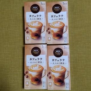 ネスレ(Nestle)のネスカフェ   ゴールドブレンド 大人のご褒美   カフェラテ 7P ×4箱 (コーヒー)