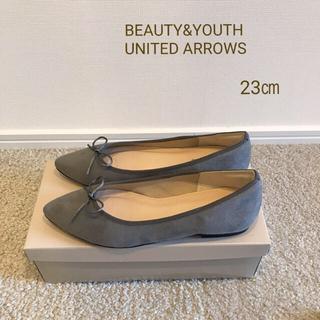 BEAUTY&YOUTH UNITED ARROWS - BEAUTY&YOUTH ビューティー&ユース