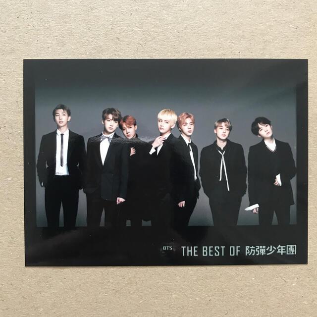防弾少年団(BTS)(ボウダンショウネンダン)の防弾少年団 エンタメ/ホビーのCD(K-POP/アジア)の商品写真