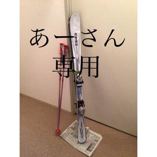 【あーさん専用】子供用スキー板130cm ストック100cm(板)