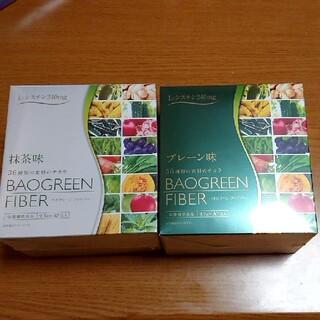 ダイアナ(DIANA)のダイアナ バオグリーン 抹茶味 プレーン味 新品 未開封(ダイエット食品)