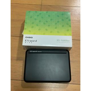 カシオ(CASIO)のカシオ  電子辞書  xd-y4800bk(電子ブックリーダー)