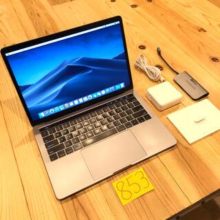 マック(Mac (Apple))の付属品多数!MacBook pro 13インチ 2017 タッチバー搭載(ノートPC)