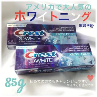 【新品】クレスト Crest 3d ホワイト ホワイトニング 歯磨き粉 2本(歯磨き粉)