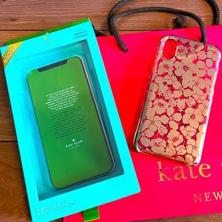ケイトスペードニューヨーク(kate spade new york)の訳あり《kate spade》iPhoneケース(iPhoneケース)
