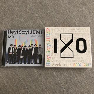 ヘイセイジャンプ(Hey! Say! JUMP)のHey!Say!JUMP 10周年 ベストアルバム 初回限定1と通常セット(ポップス/ロック(邦楽))