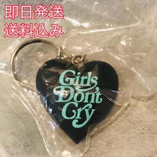 Girls Don't Cry  VERDY 伊勢丹 キーホルダー(キーホルダー)