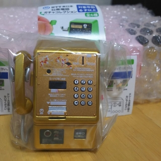タカラトミーアーツ(T-ARTS)の公衆電話ガチャ  「金色、増補版DMC‐7・MC‐D8」3個セット バラ売り不可(その他)