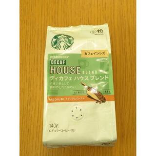 スターバックスコーヒー(Starbucks Coffee)のディカフェ ハウスブレンド スターバックス(コーヒー)